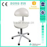 beauty salon medical stool equipment for hospital
