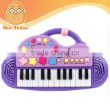 High qualiy gift item children electronic notes toy price cheap piano for sale MT801062