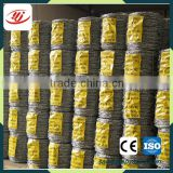 2016 China barbed wire brackets barbed wire fence