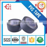 YG Brand Strong Adhesive PVC Pipe Wrapping Insulation Tape