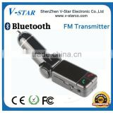 FM radio transmitter equipment, 1.5 inch blue screen display song name, supports two remote control