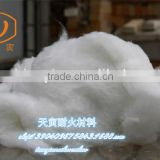 Refractory Ceramic Fiber Cotton( raw material )