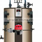 industrial steam boiler LHS series gas oil fired steam boilers