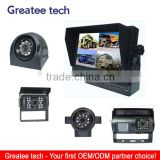 car rearview camera system for bus/truck backup 4-CH inputs