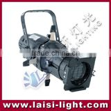Aluminium led lighting profile 575w projector Imagery effect stage lighting profile light