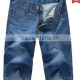 Men's denim shorts, male summer, and seven - minute shorts, jeans, shorts, jeans, shorts, jeans, shorts, shorts, 7