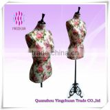 Female Adjustable Dress Form Mannequin