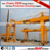 Design drawing supply MG Model Heavy Duty Double Girder Gantry Crane with design drawing supply