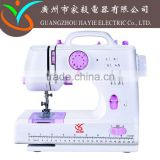 jiayie JYSM-505 hot sale mini jeans making sewing machine