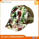 Factory Wholesale Good Quality Military Camo Mesh Unisex Trucker Hat Cap