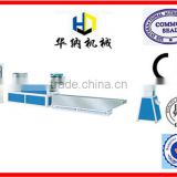 edge trimming film auto recycling machine water cooling plastic recycling machine