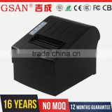 GSAN Hot ! High Quality Advanced Shop Barcode Scanner With Built In Pos Printer With Cutter