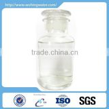 Lauryl Dimethyl Amine Oxide 30% 1643-20-5