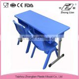 Factory Supply Directly CHEAP steel adjustable leg design plastic furniture school desk and chair