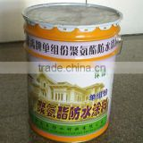 high quality Single Component Polyurethane Waterproof Coating/waterproof building materials