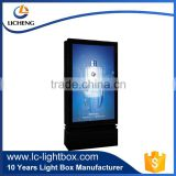 outdoor lightbox with edge lit panel /advertising led display
