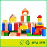 High Quality Rubber Building Blocks