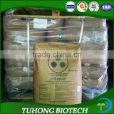 High Quality soluble boron powder disodium octaborate tetrahydrate