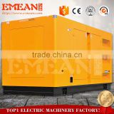 High quality 25kva~300 kva diesel generator with CE ISO Certificate