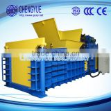 alibaba express semi automatic baling machine for plastic recycle with standard technical