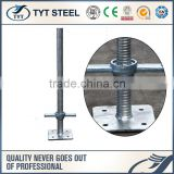 concrete formwork scaffolding u head jack base with jack nut scaffolding parts scaffolding screw jack