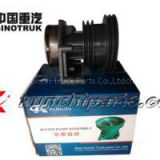 Sinotruk Howo 61500060050 Water Pump