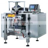 Foshan CE Certificate PLC controlled automatic pouch weighing packing bagging machine price for masala