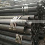 High quality Seamless Steel Pipe/tube for Oil and Gas tube