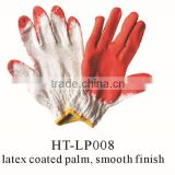 Bamboo grain latex gloves