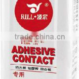 shoes industry rubber adhesives contact cement glue