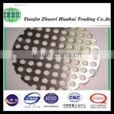 Metal type plate and 10mm high filtering precision filter plate