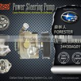 Electric Power Steering Pump Applied For SUBARU FORESTER OUTBACK 34430AG000 34430AG011 34430AG021                                                                         Quality Choice