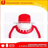 39mm Ring Pull Screw Cap for Cooking Oil bottle