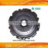 heavy truck howo a7 clutch pressure plate wg9114160011 for sale/tractor clutch plate/clutch friction plate