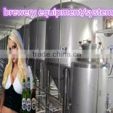 Commercial beer brewing equipment draft beer equipment for sale Microbrewery equipment for pub or resturant