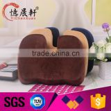 Supply all kinds of adult bath seat cushion,blood circulation seat cushion,u-shape back pain seat cushion