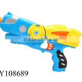 Newest plastic soft/water/colorful bullet gun eva bullet gun soft dart color dart water bullet play gun
