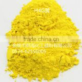 organic pigment Bright yellow color H4G pigment yellow 151
