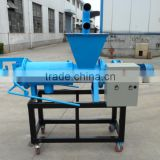 screw press solid liquid separator