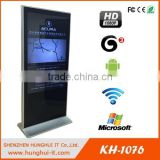 42 inch 46 inch 50 inch 55 inch 65 inch free standing multi touch screen interactive advertising displayer