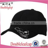 Cap and Hat Baseball Caps Bulk 2016 Wholesale Customized 3D Embroidery Logo 6 Panels Base ball caps Made in China Baseball Hat