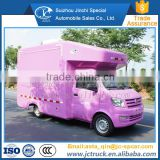 Famous Brand small mobile coffee truck for sale price