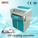 Embossing Machine For Dog Tag