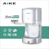 AIke Home Appliance High Speed Eletrical Jet Hand Dryer With Removable Filter