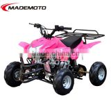 atv 250cc china atv 700cc atv 8 inch atv alloy wheel rim