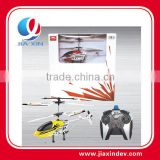 2ch metal toy rc helicopter diecast model aircraft