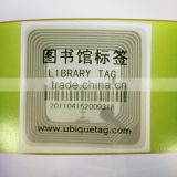 Passive RFID Library Tag/Label for Document Tracking