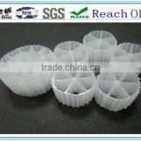 MBBR Biofilm Carrier Bio Filter Media used for fish pond made of HDPE
