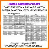 Homelive india APK IPTV account