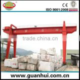 energy saving double beam 35 ton gantry crane